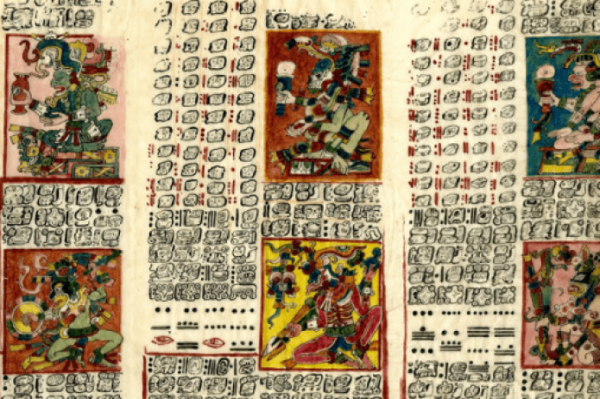 Британский музей и Google открывают виртуальные экскурсии по залам майя